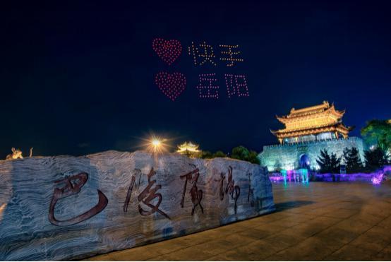 最浪漫夜晚:这场快手无人机灯光秀将岳阳地标搬上夜空