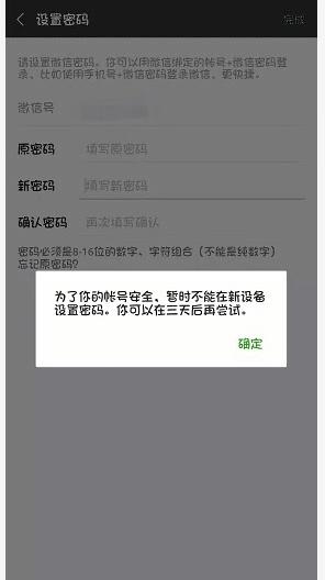 哪里有可出售的实名微信帐户:微信以查找实名手机号码