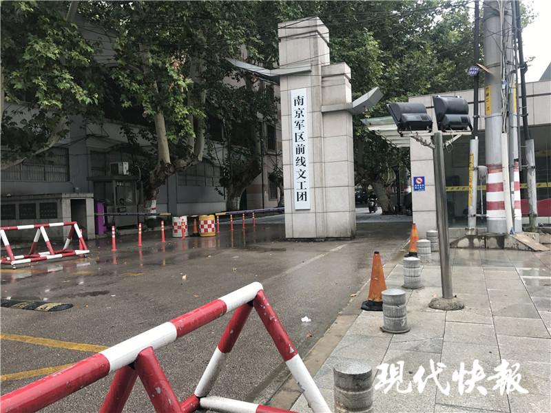南京军区前线文工团谢幕 诞生了众多经典剧目