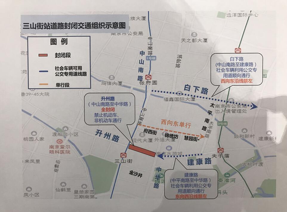 南京地铁五号线施工,未来三年升州路部分路段将全封