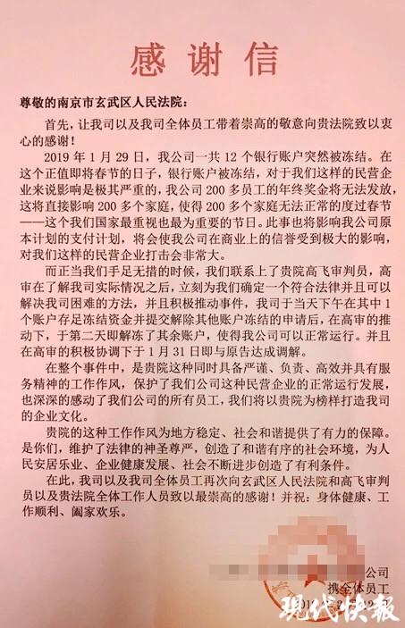 http://www.umeiwen.com/zhichang/72012.html