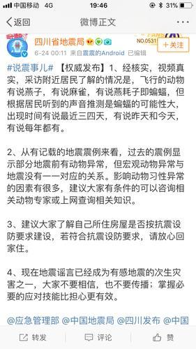 http://www.chnbk.com/tiyuhuodong/10426.html