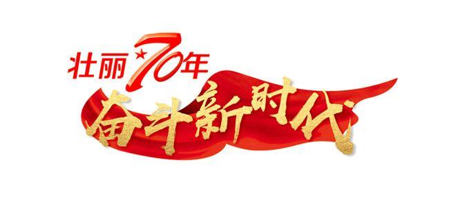 http://www.k2summit.cn/shumashebei/914914.html