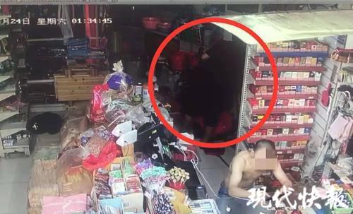 超市老板沉迷游戏 丢了数万元的货物才如梦初醒