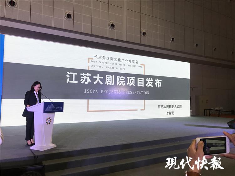 http://www.bjgjt.com/beijingxinwen/89833.html