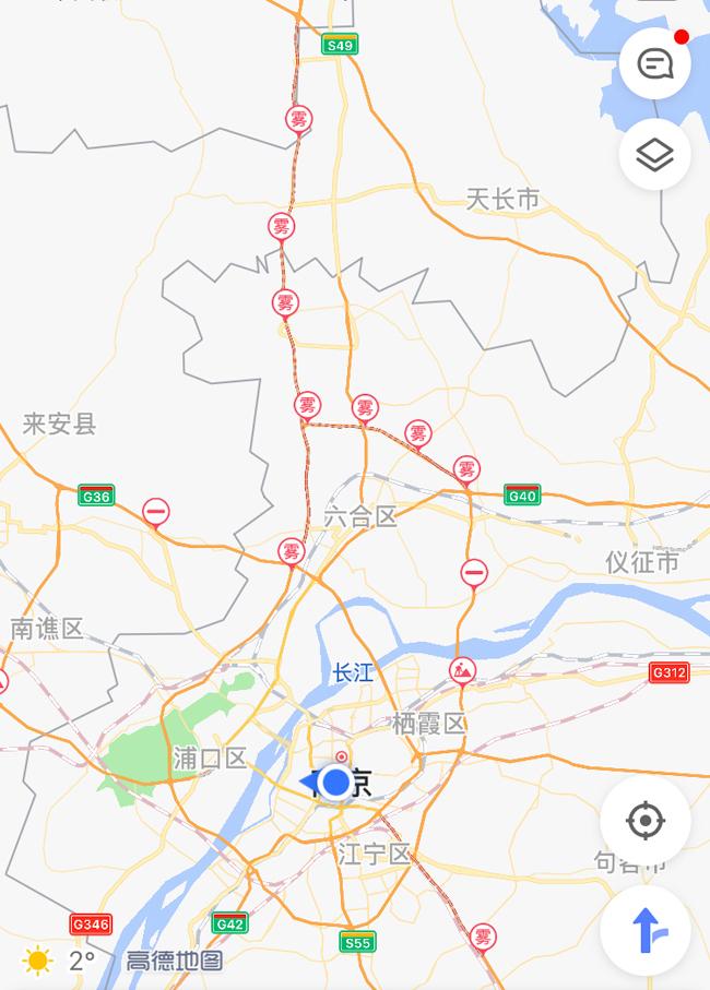 受雾霾影响,南京、常州部分高速
