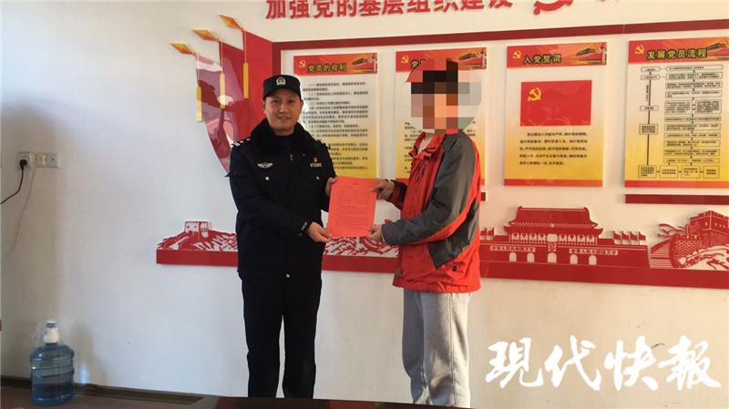 连云港高中生放学路上抓贼,民警送表扬信