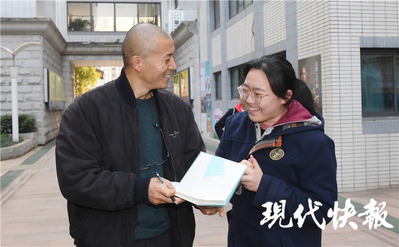 http://www.jiaokaotong.cn/zhongxiaoxue/283430.html