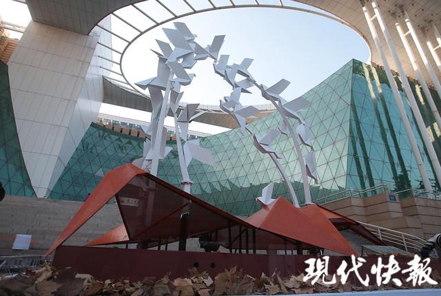 国际和平城市协会执行会长来南京,写下了这句和平寄语!