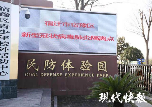 http://www.store4car.com/shehui/1623213.html