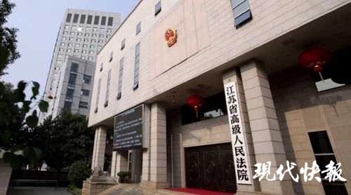 江苏高院:疫情期间企业非法定事