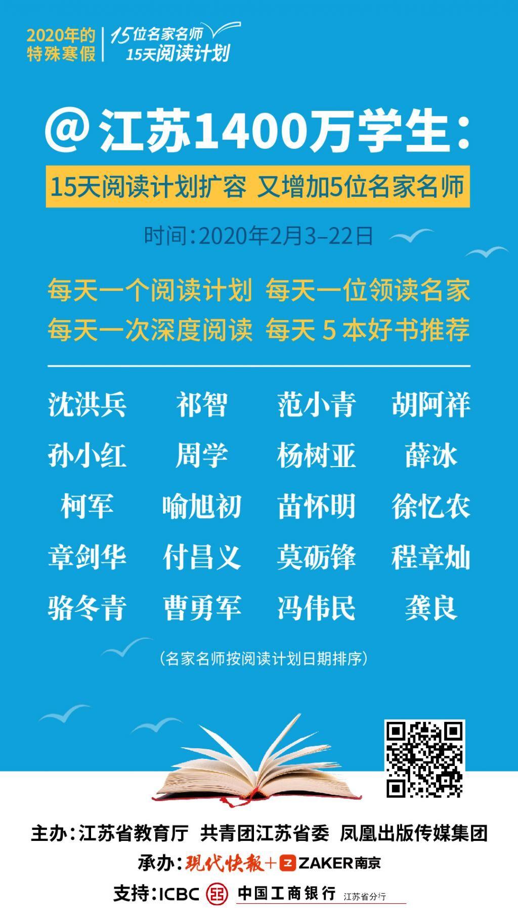 http://www.fanchuhou.com/yule/1809768.html