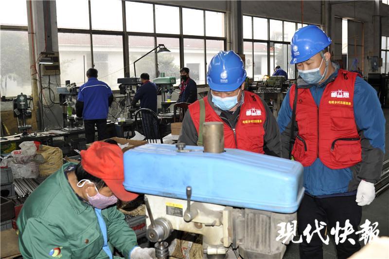 http://www.jienengcc.cn/xinnenyuan/191739.html
