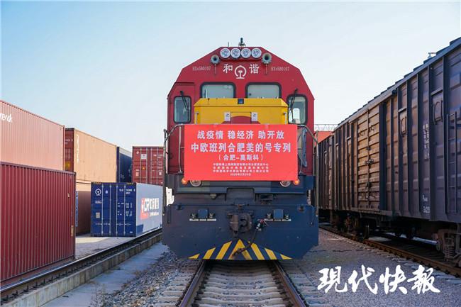 """助力企业复工复产,长三角铁路载着""""江苏造""""走出""""国门"""""""