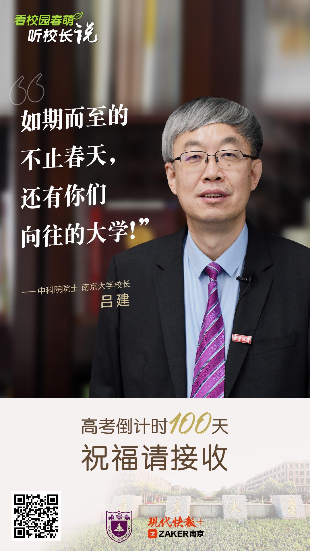 http://www.umeiwen.com/jiaoyu/1594723.html