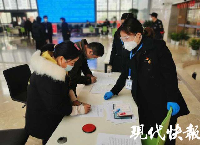江苏已有99个婚姻登记处恢复服务