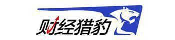 财经猎豹丨苏州吴中国资入主半个月,高科石化就抛出首个收购计划