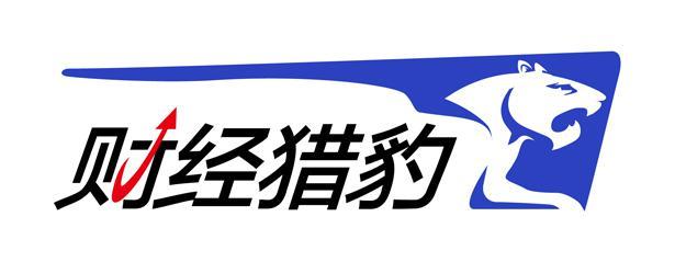 http://www.bjgjt.com/caijingfenxi/39017.html